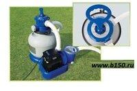 Песчаный насос фильтр Интекс Intex 28648 для надувных и каркасных бассейнов