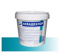 Аквадехлор 1 кг.